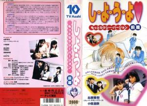 しようよ VHSネットレンタル ビデオ博物館 廃盤ビデオ専門店 株式会社Kプラス