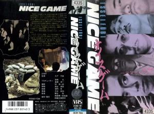 ナイスゲーム 一世風靡SEPIA THE MOVIE  一世風靡セピア  VHSネットレンタル ビデオ博物館 廃盤ビデオ専門店 株式会社Kプラス