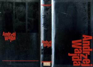 ザ・コンダクター VHSネットレンタル ビデオ博物館 廃盤ビデオ専門店 株式会社Kプラス
