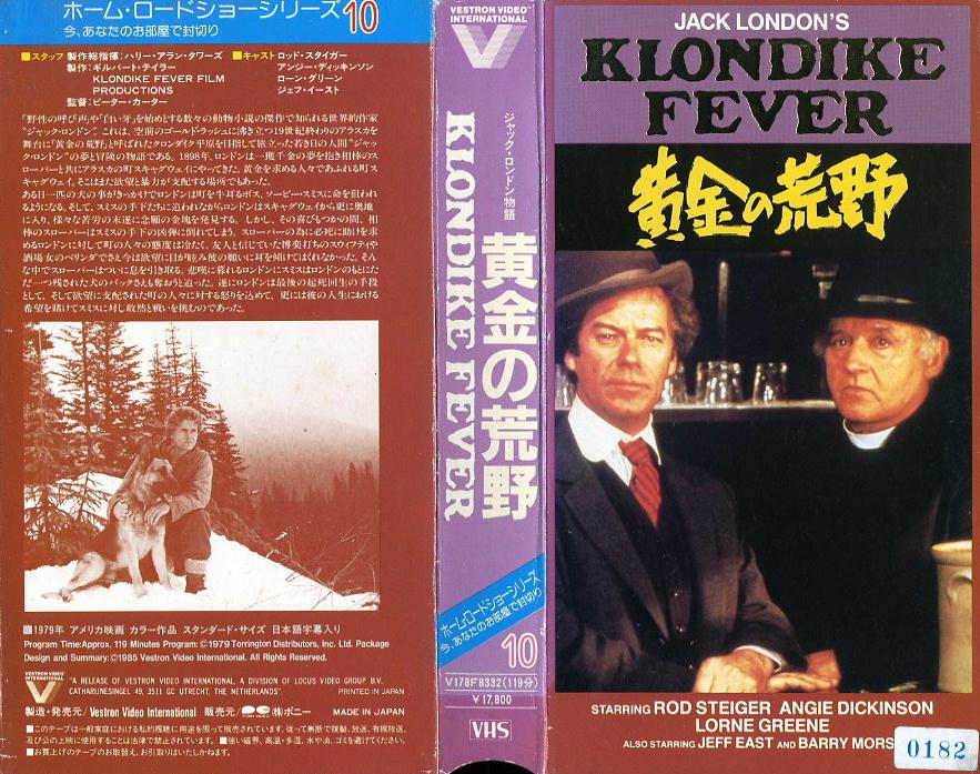 黄金の荒野 VHSネットレンタル ビデオ博物館 廃盤ビデオ専門店 株式会社Kプラス