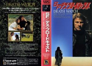 SFデス・ブロードキャスト VHSネットレンタル ビデオ博物館 廃盤ビデオ専門店 株式会社Kプラス