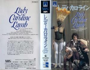 レディ・カロライン VHSネットレンタル ビデオ博物館 廃盤ビデオ専門店 株式会社Kプラス