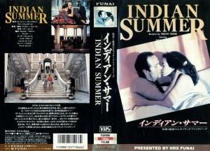 インディアン・サマー VHSネットレンタル ビデオ博物館 廃盤ビデオ専門店 株式会社Kプラス