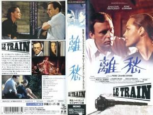 離愁 VHSネットレンタル ビデオ博物館 廃盤ビデオ専門店 株式会社Kプラス