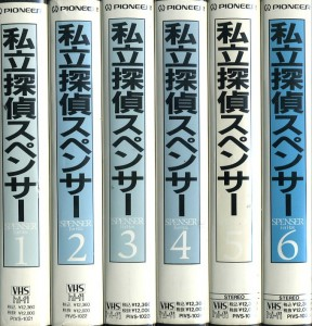 私立探偵スペンサー TVシリーズVHS6巻セット VHSネットレンタル ビデオ博物館 VHS専門店 株式会社Kプラス