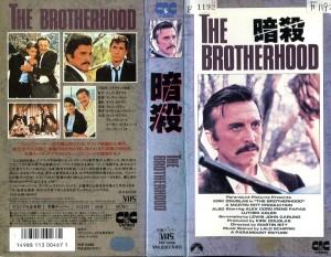 暗殺 VHSネットレンタル ビデオ博物館 廃盤ビデオ専門店 株式会社Kプラス