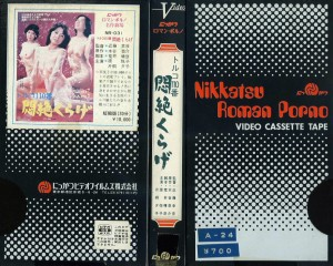 トルコ110番 悶絶くらげ VHSネットレンタル ビデオ博物館 廃盤ビデオ専門店 株式会社Kプラス
