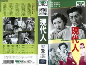 現代人 VHSネットレンタル ビデオ博物館 廃盤ビデオ専門店 株式会社Kプラス