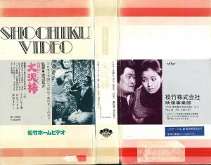 喜劇 大泥棒 VHSネットレンタル ビデオ博物館 廃盤ビデオ専門店 株式会社Kプラス