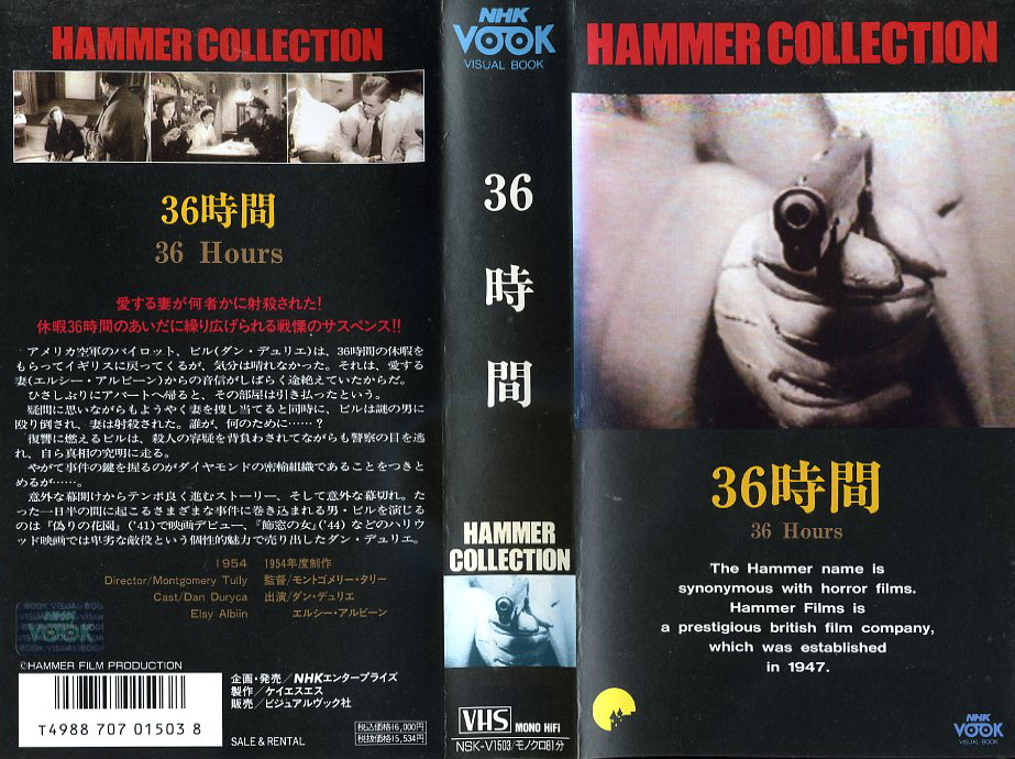 36時間 VHSネットレンタル ビデオ博物館 廃盤ビデオ専門店 株式会社Kプラス