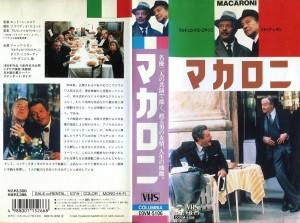 マカロニ VHSネットレンタル ビデオ博物館 廃盤ビデオ専門店 株式会社Kプラス
