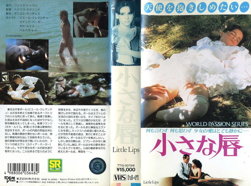 VHSネットレンタル ビデオ博物館 廃盤ビデオ専門店 株式会社Kプラス