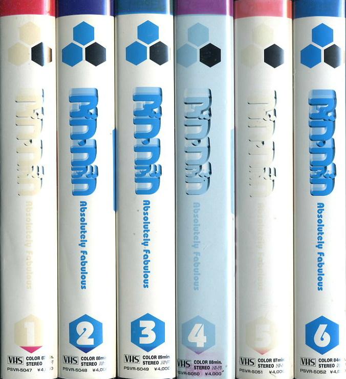 アブソリュートリーファビラス VHS6巻セット VHSネットレンタル ビデオ博物館 廃盤ビデオ専門店 株式会社Kプラス