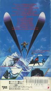 ホットドッグ VHSネットレンタル ビデオ博物館 廃盤ビデオ専門店 株式会社Kプラス VHS買取 ビデオテープ買取