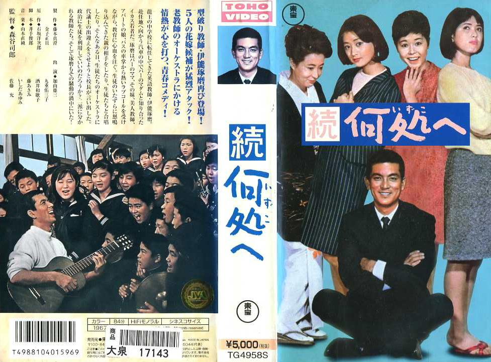 続何処へ VHSネットレンタル ビデオ博物館 廃盤ビデオ専門店 株式会社Kプラス VHS買取 ビデオテープ買取