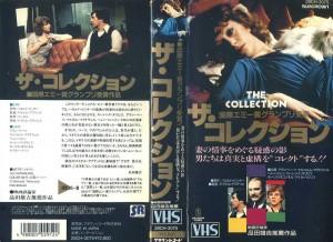 ザ・コレクション VHSネットレンタル ビデオ博物館 廃盤ビデオ専門店 株式会社Kプラス VHS買取 ビデオテープ買取
