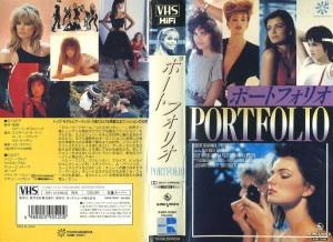 ポートフォリオ VHSネットレンタル ビデオ博物館 廃盤ビデオ専門店 株式会社Kプラス VHS買取 ビデオテープ買取