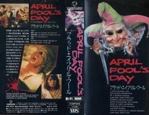 ブラッド・エイプリル・フール  VHSネットレンタル ビデオ博物館 廃盤ビデオ専門店 株式会社kプラス VHS買取 ビデオテープ買取