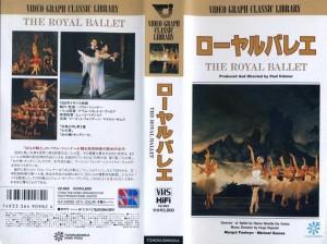 ローヤル・バレエ VHSネットレンタル ビデオ博物館 廃盤ビデオ専門店 株式会社kプラス VHS買取 ビデオテープ買取