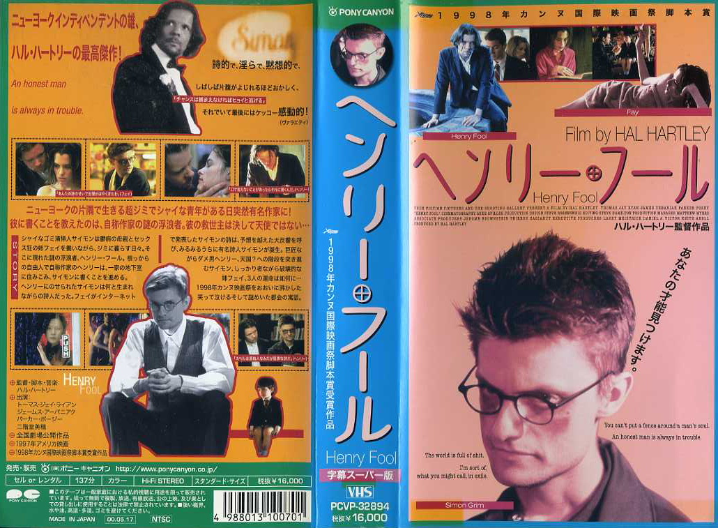 VHSネットレンタル ビデオ博物館 廃盤ビデオ専門店 株式会社kプラス VHS買取 ビデオテープ買取