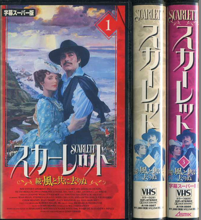 スカーレット/続・風と共に去りぬ VHSネットレンタル ビデオ博物館 廃盤ビデオ専門店 株式会社Kプラス