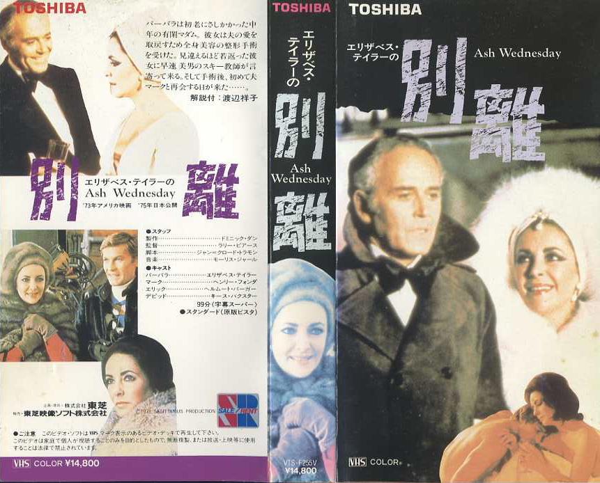 別離 VHSネットレンタル ビデオ博物館 廃盤ビデオ専門店 株式会社kプラス