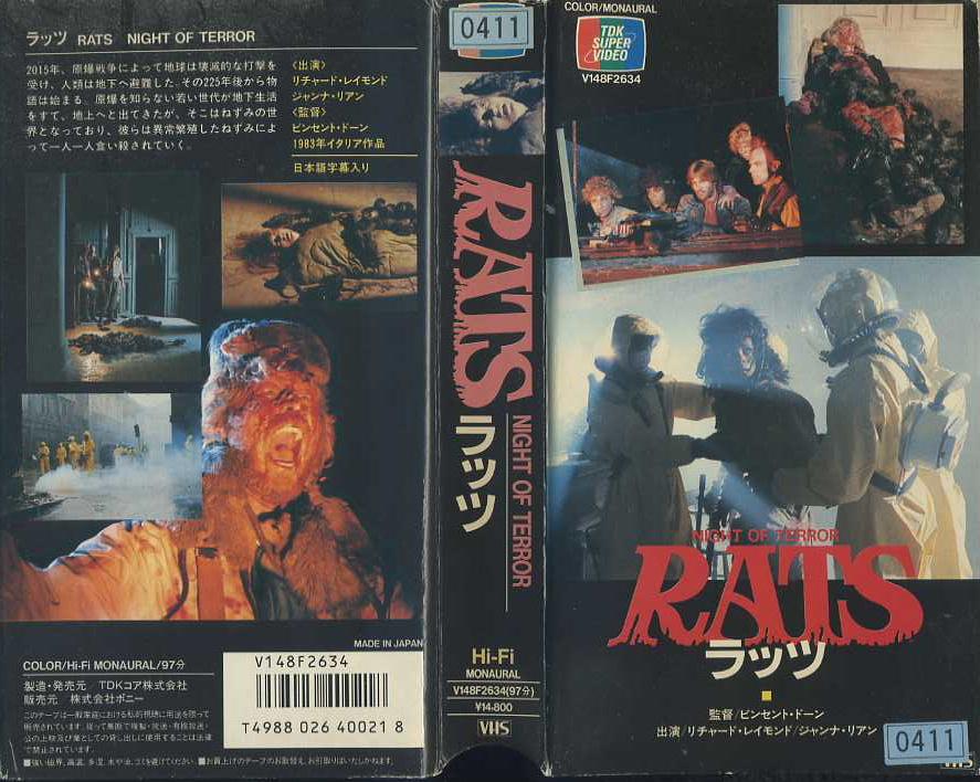 ラッツ VHSネットレンタル ビデオ博物館 廃盤ビデオ専門店 株式会社kプラス