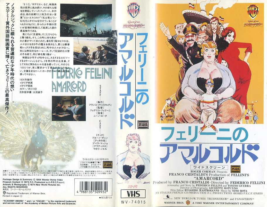 フェリーニのアマルコルド VHSネットレンタル ビデオ博物館 廃盤ビデオ専門店 株式会社Kプラス