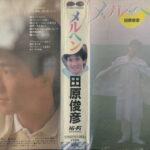 田原俊彦 メルヘン VHS 45分